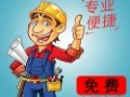 北京宽带安装-北京安装宽带