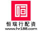 昌平股票配资—【恒瑞行股票配资】2018年配资行业第一