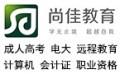 天津市积分落户 天津市职业资格证 加分证