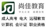 天津博雅尚佳教育信息咨询有限公司