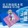 小型犬专用狗粮迪尤克多款包装规格1.5KG成犬厂家