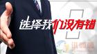 广州大运再生资源回收有限公司