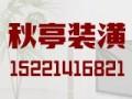 上海厂房 办公室 隔墙 隔断