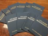 黑龙江ICP、EDI许可证代办