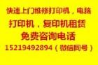 深圳市通明办公设备有限公司
