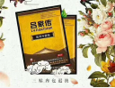 吕家传膏药  吕家传官方网站