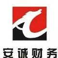 上海安诚财务公司