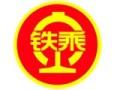 巴中铁路中学★巴中铁路学校【报名】