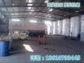 锅炉中央空调冷库地暖太阳能管道乙二醇混醇防冻液