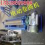 预制高密度聚乙烯夹克外护套管 聚氨酯直埋保温管厂家