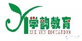重庆学韵教育