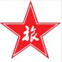 河北省中国旅行社