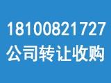 成都禾润企业管理咨询有限公司
