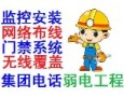 广州莱特网络科技有限公司