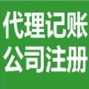 北京外瑞固德财务咨询有限公司