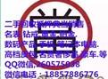 劳力士手表回收价格卡地亚回收地址江诗丹顿名表回收公司