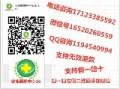 上海网络直销中心
