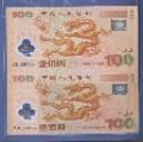 马甸邮币卡收藏