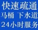 潍坊全能疏通清洗服务公司