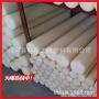 白色尼龙板50mm_白色尼龙板50mm价格_白色尼龙板50mm图片_列表网