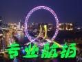天津全景时代科技发展有限公司