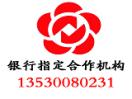深圳市同城贷金融服务有限公司
