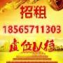 深圳新楼盘开盘信息