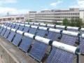 泉州皇明太阳能维修