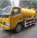 东莞市瓜子清洁服务部有限公司