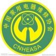南太湖电器维修服务连锁公司(湖州店)