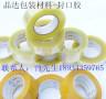 气泡膜气泡垫气泡袋_气泡膜气泡垫气泡袋价格_气泡膜气泡垫气泡袋图片_列表网