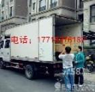 北京利康搬家公司