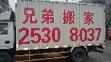 天津生态城搬家公司