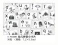 幼儿园科学发现室_批发采购_价格_图片_列表网