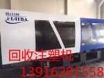 上海诚源废旧物资回收有限公司
