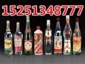 西宁回收三十年茅台酒礼盒,高尔夫茅台酒瓶子高价回收