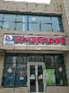 喀什市月子印象产后恢复中心