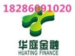 贵阳小额贷款正规公司(贵阳贷款)