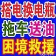 深圳24小时流动补胎(深圳流动修车)