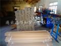 长久包装专业生产纸护角 护角条纸托盘出缠绕膜打包带