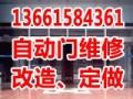 上海黄浦区专业地毯清洗 大理石 地板清洗