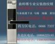 青岛四方区换超B级锁芯-更换C级叶片锁芯