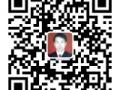 湖南省岳阳市平江县袁伟民律师提供诉讼法律服务及咨询