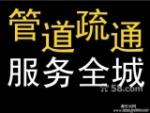 内蒙古周周环保工程有限公司