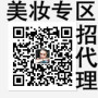 u盘代理代发_批发采购_价格_图片_列表网