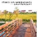 上海振茸农业