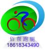 北京各大醫院掛號網上預約平臺