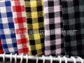 【毛纺面料】毛纺面料采购_毛纺面料供应_列表网