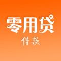 南京零用贷