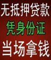 北京恒昌惠诚信息咨询有限公司广州越秀分公司